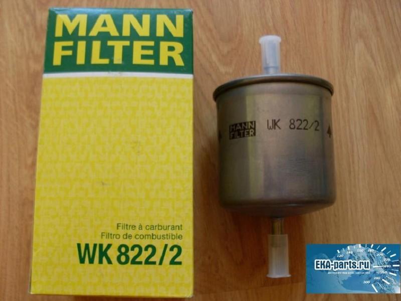 Замена топливного фильтра вольво s60 126