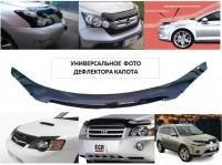 Дефлектор капота Honda Step Wagon  2005 (черный) 347 - Интернет магазин запчастей Volvo и Land Rover,  продажа запасных частей DISCOVERY, DEFENDER, RANGE ROVER, RANGE ROVER SPORT, FREELANDER, VOLVO XC90, VOLVO S60, VOLVO XC70, Volvo S40 в Екатеринбурге.