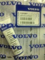 Смазка силиконовая оригинальная Volvo 1161687  12 ml - Интернет магазин запчастей Volvo и Land Rover,  продажа запасных частей DISCOVERY, DEFENDER, RANGE ROVER, RANGE ROVER SPORT, FREELANDER, VOLVO XC90, VOLVO S60, VOLVO XC70, Volvo S40 в Екатеринбурге.