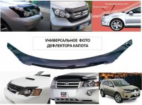 Дефлектор капота Honda Civic 4D седан (142) 07 142 - Интернет магазин запчастей Volvo и Land Rover,  продажа запасных частей DISCOVERY, DEFENDER, RANGE ROVER, RANGE ROVER SPORT, FREELANDER, VOLVO XC90, VOLVO S60, VOLVO XC70, Volvo S40 в Екатеринбурге.