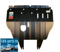 Защита картера и КПП Ford Focus 2  2005 - , Ford С-max 2003 - , Ford Kuga 2008 -2012 (облегченная установка) АвтоЩит штампованная сталь 2мм, с  ребрами жесткости с шагом 100 мм по всей площади. - Интернет магазин запчастей Volvo и Land Rover,  продажа запасных частей DISCOVERY, DEFENDER, RANGE ROVER, RANGE ROVER SPORT, FREELANDER, VOLVO XC90, VOLVO S60, VOLVO XC70, Volvo S40 в Екатеринбурге.