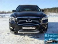 Защита передняя (овальная короткая) 75х42 мм для Infiniti JX 35 2013 - Интернет магазин запчастей Volvo и Land Rover,  продажа запасных частей DISCOVERY, DEFENDER, RANGE ROVER, RANGE ROVER SPORT, FREELANDER, VOLVO XC90, VOLVO S60, VOLVO XC70, Volvo S40 в Екатеринбурге.