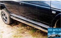 Пороги труба профильная с проступью для Lada Tарзан 3 - Интернет магазин запчастей Volvo и Land Rover,  продажа запасных частей DISCOVERY, DEFENDER, RANGE ROVER, RANGE ROVER SPORT, FREELANDER, VOLVO XC90, VOLVO S60, VOLVO XC70, Volvo S40 в Екатеринбурге.
