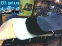 Накидка на заднее сиденье авто из искусственного меха (мутон)  (на горизонтальную часть сиденья) цвета в ассортименте: бежевый, белый, черный, серый  и любые другие расцветки искусственных накидок , представленные на нашем сайте - Интернет магазин запчастей Volvo и Land Rover,  продажа запасных частей DISCOVERY, DEFENDER, RANGE ROVER, RANGE ROVER SPORT, FREELANDER, VOLVO XC90, VOLVO S60, VOLVO XC70, Volvo S40 в Екатеринбурге.