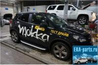 Пороги алюминиевые (Alyans) Opel Mokka (2012-) - Интернет магазин запчастей Volvo и Land Rover,  продажа запасных частей DISCOVERY, DEFENDER, RANGE ROVER, RANGE ROVER SPORT, FREELANDER, VOLVO XC90, VOLVO S60, VOLVO XC70, Volvo S40 в Екатеринбурге.