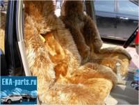 Комплект из двух накидок меховых натуральных рыжего цвета (овчина) в середине стриженная, по краям - длинный ворс (срок поставки под заказ от 1 до 3 дней) - Интернет магазин запчастей Volvo и Land Rover,  продажа запасных частей DISCOVERY, DEFENDER, RANGE ROVER, RANGE ROVER SPORT, FREELANDER, VOLVO XC90, VOLVO S60, VOLVO XC70, Volvo S40 в Екатеринбурге.