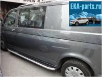 Пороги алюминиевые (Alyans) Volkswagen T5 / Caravelle/Trans. (короткая база) - Интернет магазин запчастей Volvo и Land Rover,  продажа запасных частей DISCOVERY, DEFENDER, RANGE ROVER, RANGE ROVER SPORT, FREELANDER, VOLVO XC90, VOLVO S60, VOLVO XC70, Volvo S40 в Екатеринбурге.