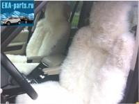 Комплект из двух накидок меховых натуральных белого цвета (овчина) в середине стриженная, по краям - длинный ворс (срок поставки под заказ от 1 до 3 дней) - Интернет магазин запчастей Volvo и Land Rover,  продажа запасных частей DISCOVERY, DEFENDER, RANGE ROVER, RANGE ROVER SPORT, FREELANDER, VOLVO XC90, VOLVO S60, VOLVO XC70, Volvo S40 в Екатеринбурге.