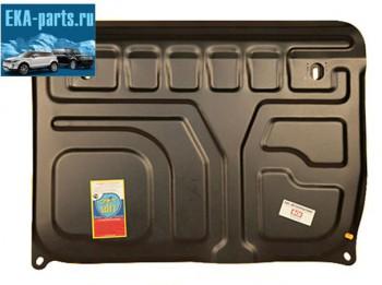 Защита картера и кпп Toyota Auris 2007- , Toyota Corolla 2007 - , штампованная сталь  2 мм, с  ребрами жесткости с шагом 100 мм по всей площади. - Интернет магазин запчастей Volvo и Land Rover,  продажа запасных частей DISCOVERY, DEFENDER, RANGE ROVER, RANGE ROVER SPORT, FREELANDER, VOLVO XC90, VOLVO S60, VOLVO XC70, Volvo S40 в Екатеринбурге.
