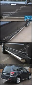 Пороги труба d63 (1 вариант) для Subaru Forester 2008- - Интернет магазин запчастей Volvo и Land Rover,  продажа запасных частей DISCOVERY, DEFENDER, RANGE ROVER, RANGE ROVER SPORT, FREELANDER, VOLVO XC90, VOLVO S60, VOLVO XC70, Volvo S40 в Екатеринбурге.