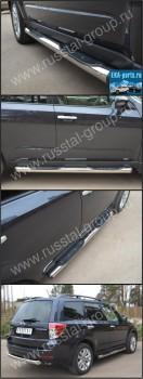 Пороги труба d76 с накладками  (1 вариант) для Subaru Forester 2008- - Интернет магазин запчастей Volvo и Land Rover,  продажа запасных частей DISCOVERY, DEFENDER, RANGE ROVER, RANGE ROVER SPORT, FREELANDER, VOLVO XC90, VOLVO S60, VOLVO XC70, Volvo S40 в Екатеринбурге.